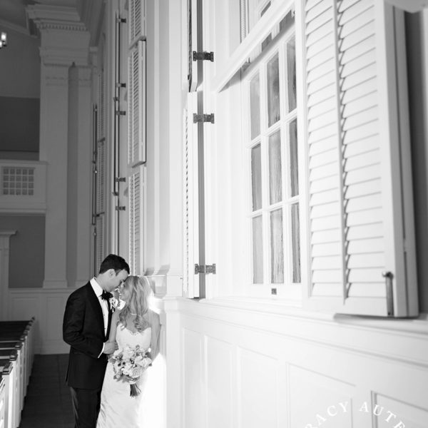 Meredith & Michael - Wedding Reception at The Room on Main, Dallas
